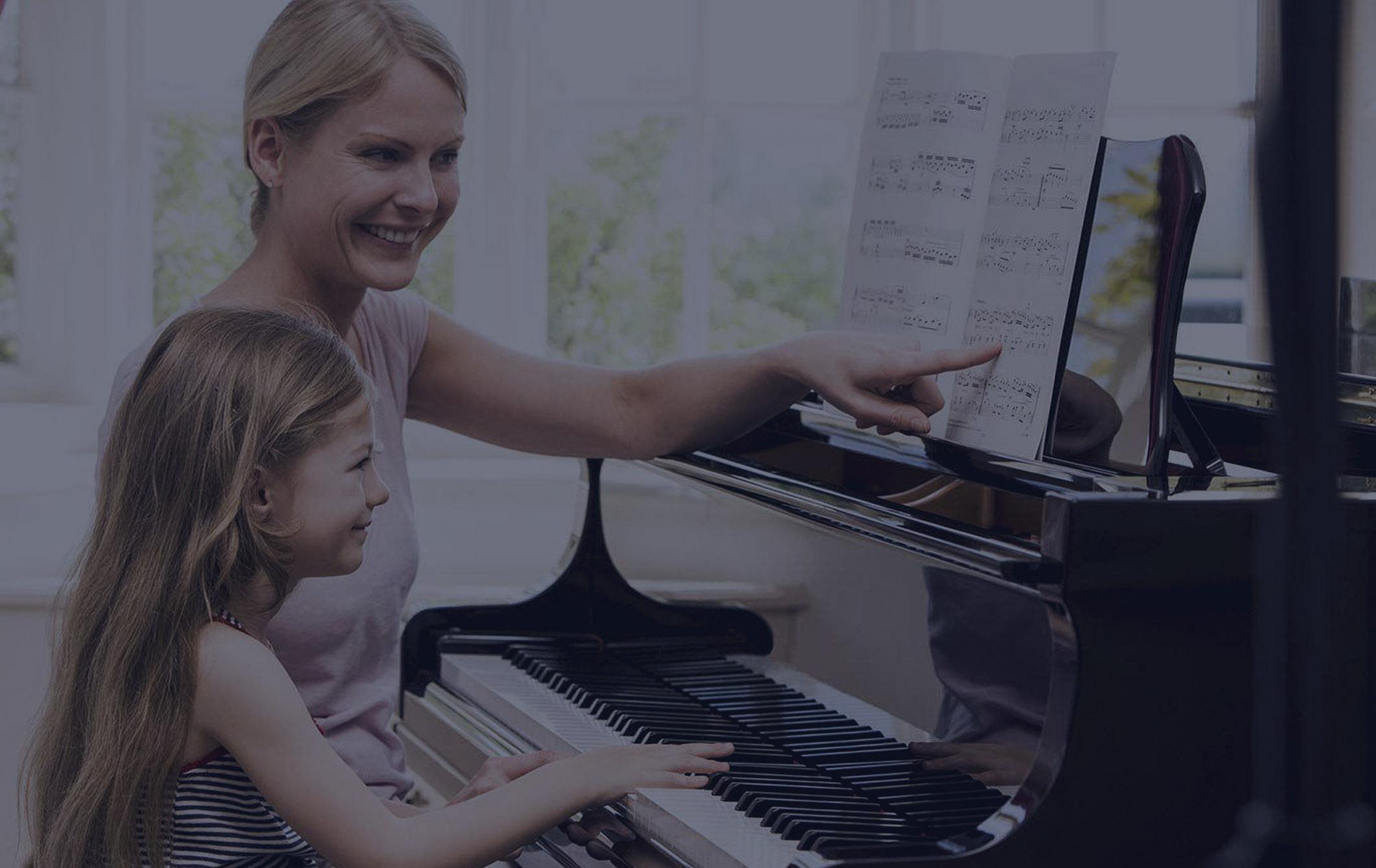 Педагогика и методика преподавания музыкальных дисциплин