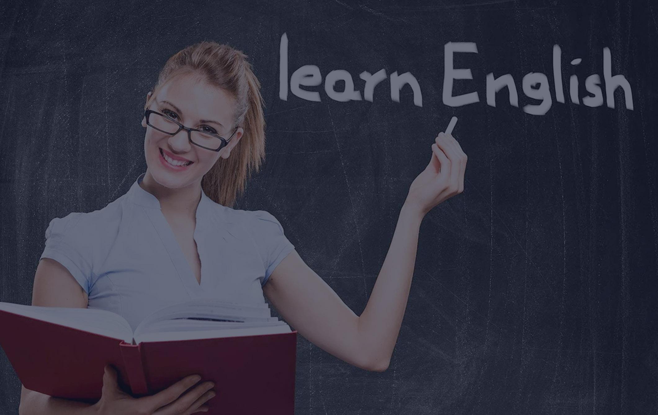Педагогика и методика преподавания английского языка