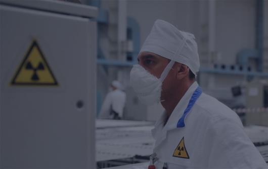 Радиационная безопасность и радиационный контроль
