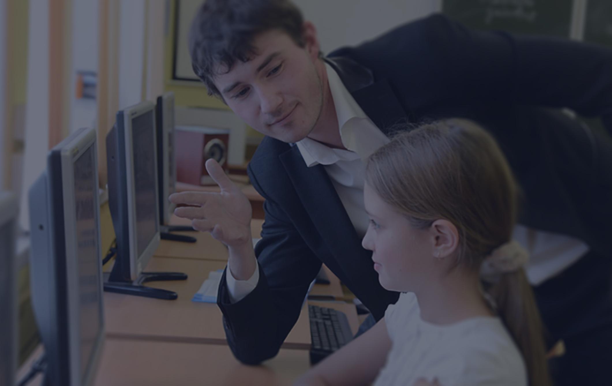 Педагогика и методика преподавания информатики и ИКТ